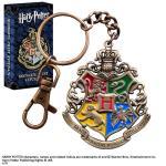 Harry Potter: - Hogwarts Keyring