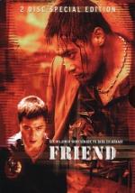 Friend (Digi)