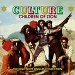 Children of Zion 1977-81