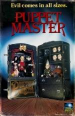 Puppet Master VHS Retro Big Box Blu-ray