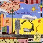 Egypt station 2018
