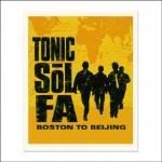 Boston To Beijing