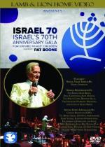 Israel 70 - Israel`s 70th Anniversary