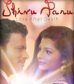 Shivu Paru - Love After Death