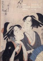 Den Hostande Göken - En Poetisk Resa I Harmonins Örike - Den Japanska Lyriken
