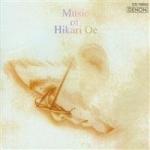 Music Of Hikari Oe Vol 1