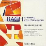 Bach and beyond (Suzuki)