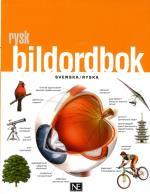 Rysk Bildordbok Svenska/ryska