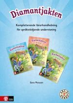 Abc-klubben Åk 2, Kompletterande Lärarhandledning För Språkstödjande Underv