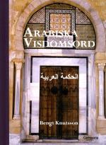 Arabiska Visdomsord
