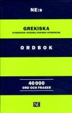 Ne-s Grekiska Ordbok - Nygrekisk-svensk/svensk-nygrekisk 40 000 Ord Och Fra