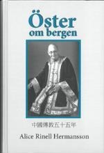 Öster Om Bergen