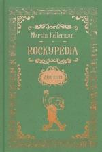 Rockypedia 2000-2003