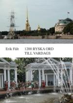 1200 Ryska Ord Till Vardags