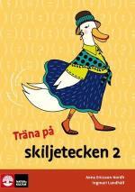 Träna På Svenska Skiljetecken 2 (5-pack)