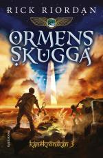 Ormens Skugga