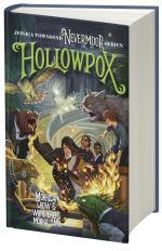 Nevermoor- Hollowpox - Morrigan Crow & Wundjurens Mörka Gåta