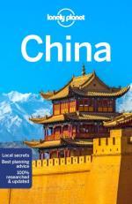 China Lp