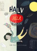 Halv Hela Tiden