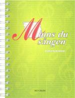 Minns Du Sången - Samlingsvolym