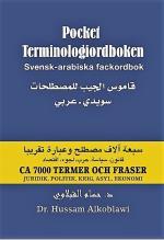 Terminologiordboken Pocket