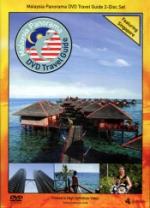 Malaysia / Panorama travel