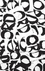 Skrivbok - Ord