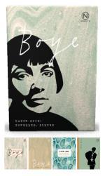 Presentask Karin Boye- Noveller, Dikter
