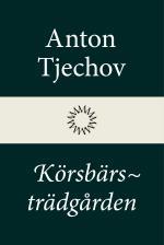 Ny Lag Om Källskatt På Utdelning. Ds 2020-10 -