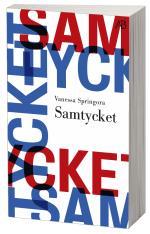 Samtycket