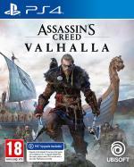 Sniper Elite III (3) - Ultimate Edition
