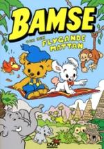 Bamse och den flygande mattan