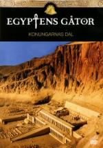 Egyptens gåtor / Konungarnas dal