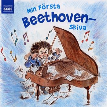 Min första Beethovenskiva