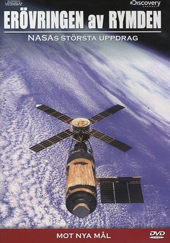 Erövringen av rymden / Mot nya mål