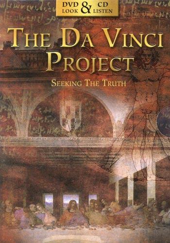 Da Vinci Project