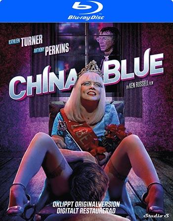 China Blue - Uncut