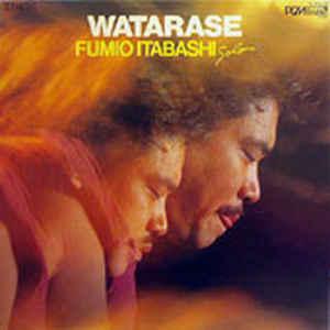 Watarase (Ltd)