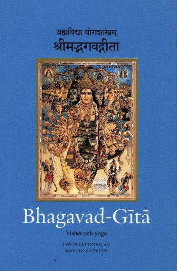 Bhagavad-gita - Vishet Och Yoga