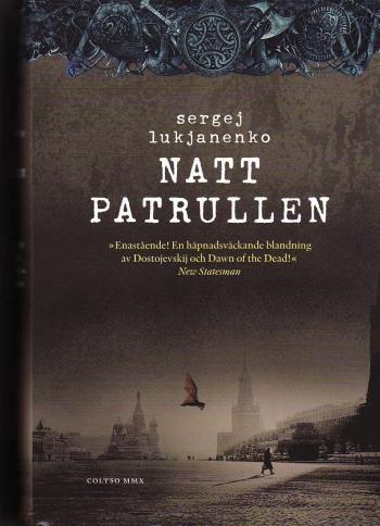 Nattpatrullen - Första Boken