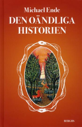 Den Oändliga Historien