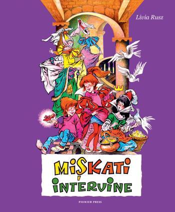 Miskati Intervine