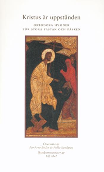 Kristus Är Uppstånden - Ortodoxa Hymner För Stora Fastan Och Påsken
