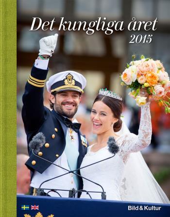 Det Kungliga Året 2015