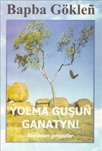 Yolma Gusun Ganatyn