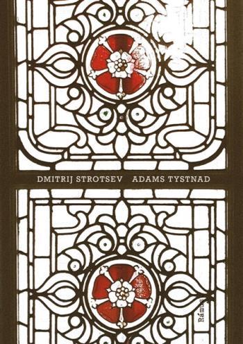 Adams Tystnad