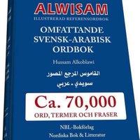 Alwisam Svensk-arabisk Ordbok. Ca 70 000 Ord