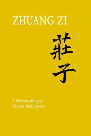 Zhuang Zi (zhuangzi; Chuang Tzu; Chuangtse)